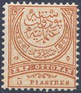 Stamp Turkey   5pi Mint Lot#124 - 1858-1921 Ottoman Empire