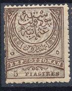 Stamp Turkey   5pi Mint Lot#127 - Neufs