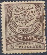 Stamp Turkey   5pi Mint Lot#128 - 1858-1921 Empire Ottoman