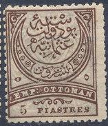 Stamp Turkey   5pi Mint Lot#130 - 1858-1921 Ottoman Empire