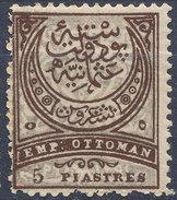 Stamp Turkey   5pi Mint Lot#131 - 1858-1921 Empire Ottoman