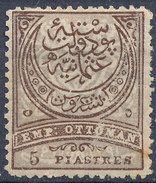 Stamp Turkey   5pi Mint Lot#132 - Ongebruikt