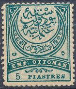 Stamp Turkey   5pi Mint Lot#133 - Unused Stamps