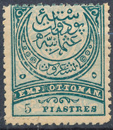 Stamp Turkey   5pi Mint Lot#135 - 1858-1921 Ottoman Empire