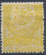 Stamp Turkey   2pi Mint Lot#136 - 1858-1921 Empire Ottoman