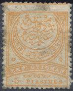 Stamp Turkey   5pi Mint Lot#138 - 1858-1921 Empire Ottoman