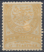 Stamp Turkey   5pi Mint Lot#139 - 1858-1921 Ottoman Empire