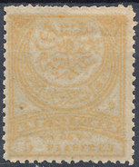 Stamp Turkey   5pi Mint Lot#140 - 1858-1921 Empire Ottoman