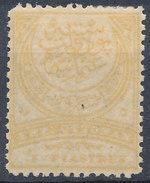 Stamp Turkey   5pi Mint Lot#141 - Ongebruikt