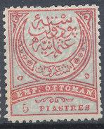 Stamp Turkey   5pi Mint Lot#143 - Unused Stamps