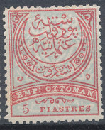 Stamp Turkey   5pi Mint Lot#143 - 1858-1921 Empire Ottoman