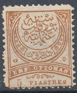 Stamp Turkey   5pi Mint Lot#144 - 1858-1921 Empire Ottoman