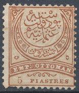 Stamp Turkey   5pi Mint Lot#146 - 1858-1921 Empire Ottoman