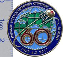 218-4 Space Russian Pin 1st St Sputnik. 60 Years. 4.X.1957-2017 - Espacio