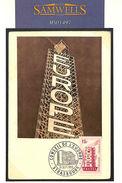 MS1497 1956 France Europa FDI Maxi Card/Council Of Europe Strasbourg Relevant - Sin Clasificación