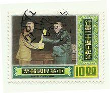 1977 - Taiwan 1157 Costituzione, - 1945-... Republik China