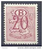 BELGIE - OBP Nr D/S 48  - Dienst/Service - MNH**  - Cote 3,75 € - Service
