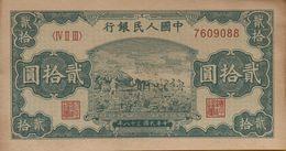 1949 20 Yuan VF P-823 SN#7609088 - Chine