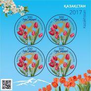 Kazakhstan 2017. Moslem National Feast Navruz Bayram. New Year.  MNH - New Year