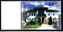 REPUBLIC OF KOSOVO 2017 - Religious Monuments, Teqeja E Shejh Banit € 0.60 Definitive From Sheet** - Kosovo
