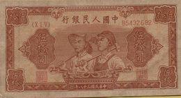 1949 50 Yuan VF P-830 - Chine