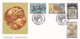 Greece FDC 1985 Art (DD5-19) - FDC