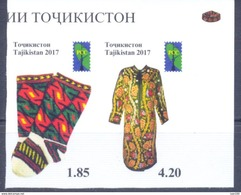 2017. Tajikistan, RCC, Folk Crafts Of Tajikistan, 2v IMPERFORATED, Mint/** - Tadschikistan