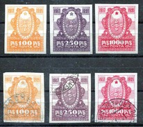 Russia , SG 227-9 , 1921 , Fourth Anniv Of October Revolution , Complete Set  Both Used And MH - 1917-1923 Republic & Soviet Republic