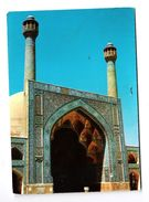 THE MOSQUE OF OMAR, ON THE ANCIENT SITE OF THE TEMPLE - NON VIAGGIATA - (796) - Iran