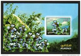 India 2006  KURINJI ORCHID FLOWER BLOC MINIATURE SHEET...BLOOMS ONCE IN 12 YEARS IN WESTERN GHATS  # 00869   Inde Indien - Blocks & Sheetlets