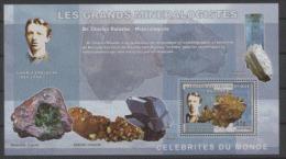 Congo 2006 Minerals Minéraux  Charles PALACHE - Minéraux