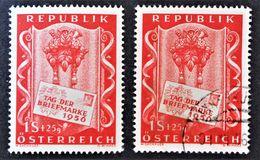 JOURNEE DU TIMBRE 1956 - NEUF ** + OBLITERE - YT 862 - MI 1029 - 1945-.... 2nd Republic