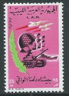 1970 LIBIA ESERCITO 25 M MNH ** - Z26 - Libya