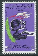 1970 LIBIA ESERCITO 60 M MNH ** - Z26 - Libya