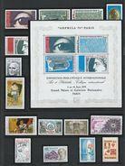 FRANCE - ANNEE 1975 - Tous Les Timbres Du N° 1830 Au N° 1862 - 33 Timbres Neufs Luxe (détail Dans Le Descriptif). - 1970-1979