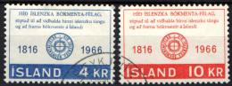 ISLANDA - 1966 - 150° ANNIVERSARIO DELLA SOCIETA' ISLANDESE DI LETTERATURA - USATI - 1944-... Republik
