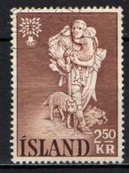 ISLANDA - 1960 - ANNO MONDIALE DEL RIFUGIATO - USATO - 1944-... Republik
