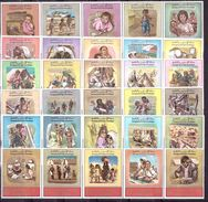 Jordan 1969 Refugee, Children, Medicine, Muslim, Holy Land, 12 Stripes Of 5 - Rifugiati