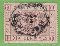 MiNr.E1 O Belgien Eisenbahnpaketmarken - Gebraucht