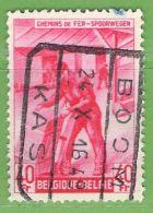 MiNr.E275 O Belgien Eisenbahnpaketmarken - 1942-1951