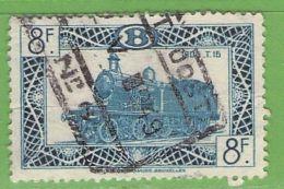 MiNr.E286 O Belgien Eisenbahnpaketmarken - 1942-1951