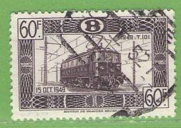 MiNr.E295 O Belgien Eisenbahnpaketmarken - 1942-1951