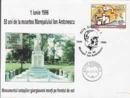 MARSHALL ION ANTONESCU, SOLDIERS MONUMENT, SPECIAL COVER, 1996, ROMANIA - 1948-.... Republics