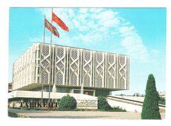 TASHKEN - BRANCH OF THE CENTRAL LENIN MUSEUM - VIAGGIATA 1987 - (1897) - Russie