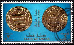Quatar SG Nr. 1064 Gestempelt (2077) - Qatar
