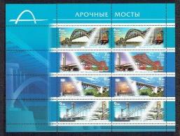 RUSSIE RUSSIA 2009, PONTS , TRAIN, Feuillet De 2 Séries De 4 Valeurs, NEUF / MINT. R1440 - Bruggen