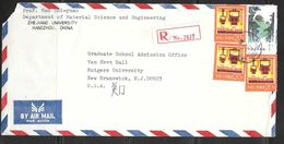 1981 December University Registered Cover Hangzhou To New Jersey USA - 1949 - ... People's Republic