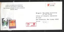 1983 April Registered Cover Beijing To New Jersey USA - 1949 - ... People's Republic