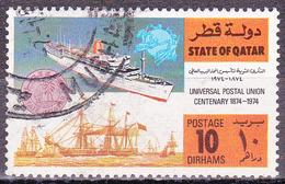 Quatar SG Nr. 503 Gestempelt (2079) - Qatar