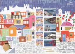 GREECE, 2017, MNH, SANTORINI, PERSONALIZED SHEETLET ,CHURCHES, MOUNTAINS, SHIPS, ONLY  FEW HUNDRED PRODUCED, SCARCE - Holidays & Tourism